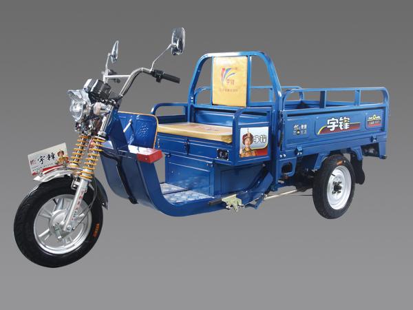 宇锋电动三轮摩托车