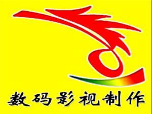 宁武数码影像