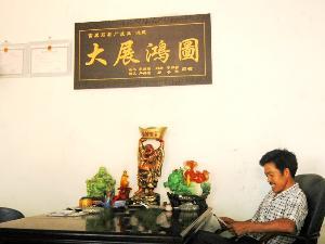 富顺县福威石材加工厂