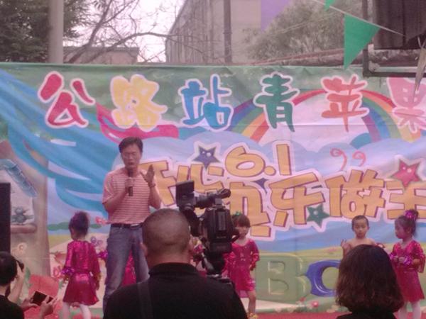 沛县青苹果幼儿园庆六一活动