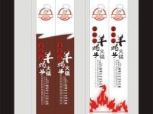蓝田恒兴酒店消耗用品广告