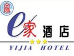 鄯善县e家酒店