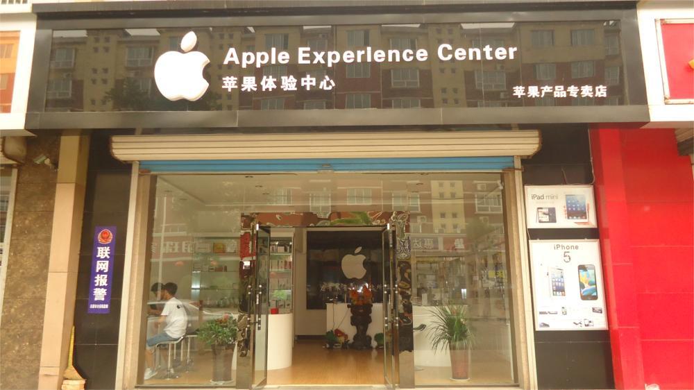 苹果商店下载_内地第五家苹果店落户上海南京东路