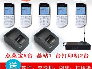 武威恒昌网络科技公司
