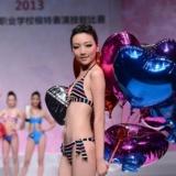 中学生泳装走秀2013北京中职模特大赛
