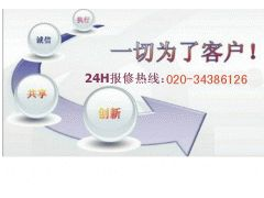 德意厂家,广州德意煤气炉售后维修》官方定点报修热线