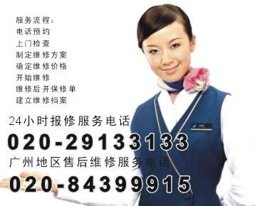 林内电器,广州林内热水器售后维修》官方授权服务