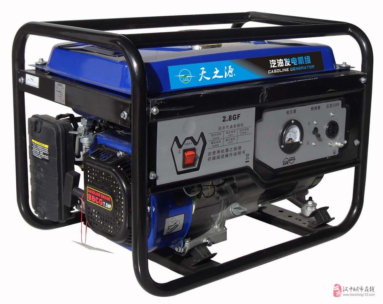 批发销售3千瓦家庭备用汽油发电机组,可带空调