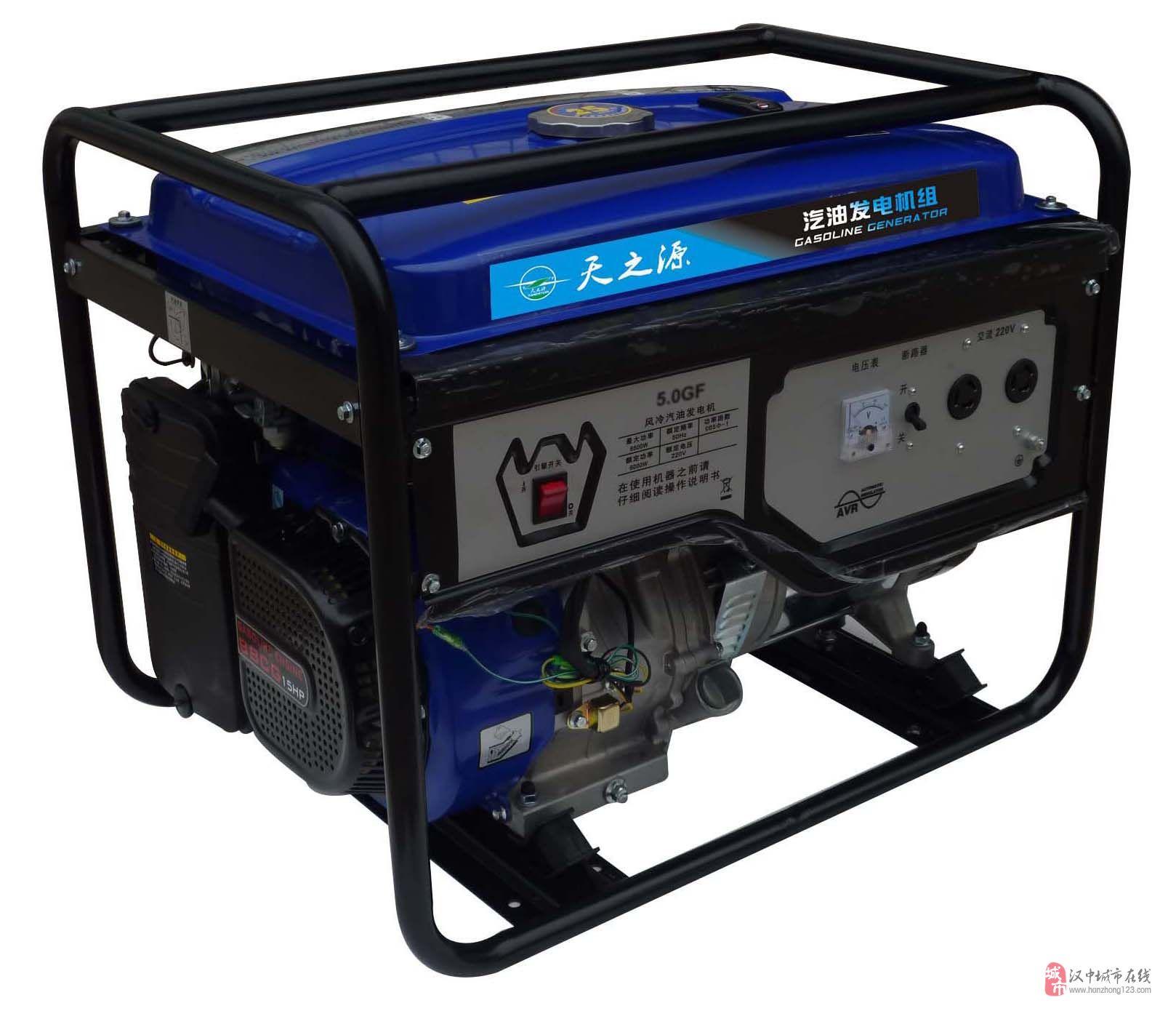 批发销售5KW户外施工餐饮备用汽油发电机组