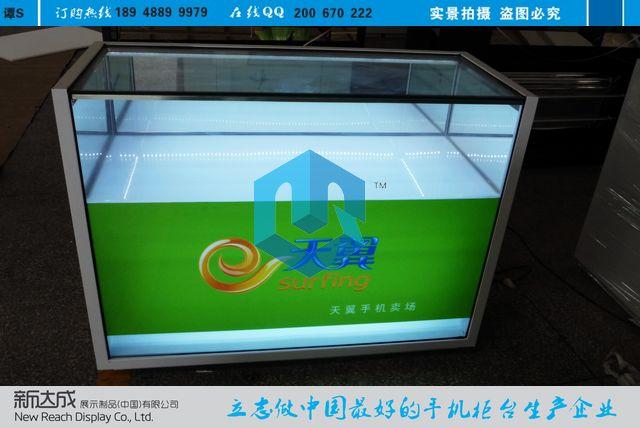 赣州天翼3G销售柜;电信营业厅订制柜台