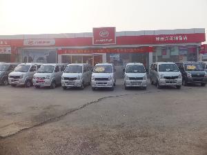 郑州兴正汽车贸易有限公司